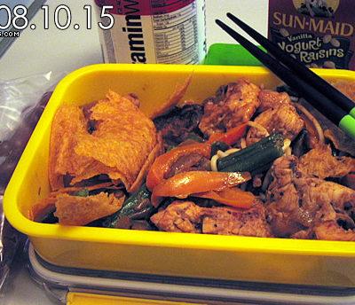Psuedo-Chop Suey Bento