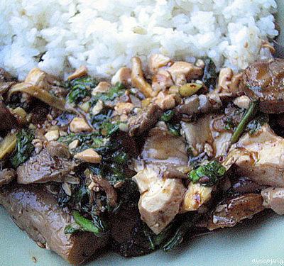 Three Alarm Tofu, Spinach, & Oyster Mushrooms