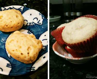 Banana & Cream Cheese Muffins