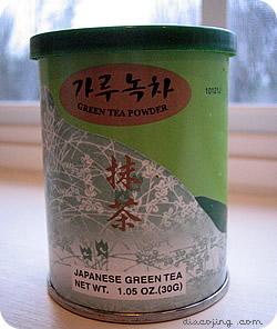 greentea1