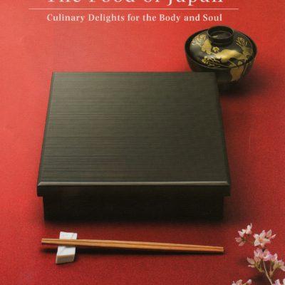 Oishii Japan Booklet