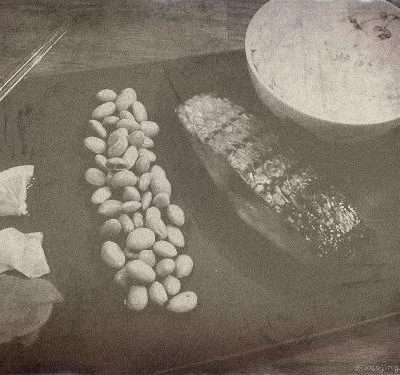 Miso-Marinated Broiled Fish (西京焼き)