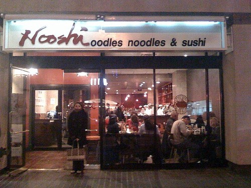 Outside of Nooshi